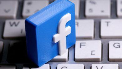 Photo of Facebook no cumple para combatir la discriminación, revela auditoría