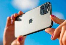Photo of Los trucos ocultos que habrá en el iPhone cuando tenga iOS 14