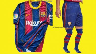 Photo of Millonario impacto económico en el FCBarcelona por el error de Nike con las camisetas
