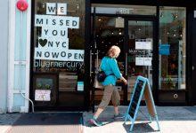 Photo of La ciudad de Nueva York alcanzó un hito: por primera vez en cuatro meses no registró ninguna muerte por coronavirus