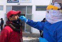Photo of La mayoría de nuevos casos de COVID-19 en Quito corresponde a muestras rezagadas, según informes del Ministerio de Salud