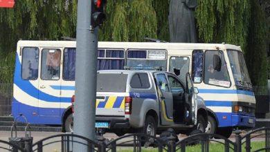 Photo of Toma de rehenes en un autobús en Ucrania