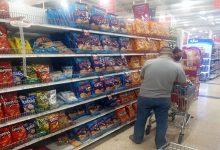 Photo of Condimentos, postres y comida rápida, entre los productos de mayor consumo pospandemia en Ecuador