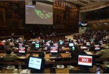 Photo of Terna para designar al cuarto vicepresidente de la República no tiene respaldo en la Asamblea Nacional