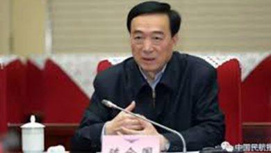 Photo of Estados Unidos aplica sanciones a cuatro personas chinas, incluido el jefe del Partido Comunista de Xinjiang