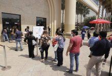 Photo of Ciudadanos pueden solicitar turno emergente para renovar su pasaporte