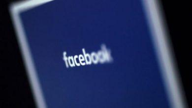 Photo of Facebook implementará en Ecuador una herramienta de transparencia para publicidad política y electoral