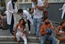 Photo of Escenas de caos en los hospitales saturados de Beirut