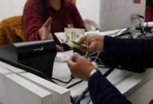 Photo of La demanda de dinero en efectivo baja en Ecuador