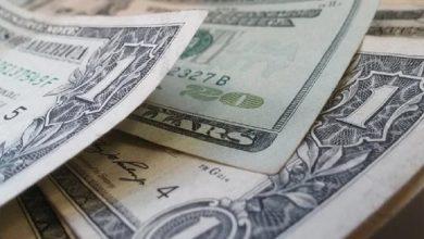 Photo of Finanzas priorizará el pago del  decimocuarto sueldo a personal de salud; el resto depende de liquidez