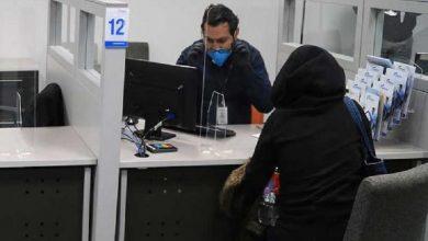 Photo of El IESS habilita servicios en línea tras solventar 'comportamiento inusual'