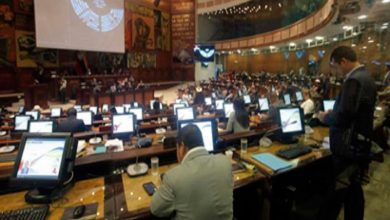 Photo of Este miércoles, se tratará resolución para reestructurar comisión de Fiscalización
