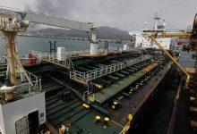 """Photo of EE.UU. confirma la """"exitosa"""" incautación de buques iraníes que iban hacia Venezuela"""