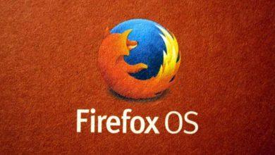 Photo of Mozilla lanza la actualización de su navegador Firefox para Android