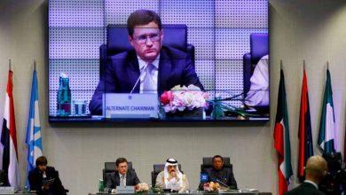Photo of Ministro Energía ruso cree que la Opep no tomará decisiones apresuradas este mes