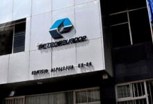 Photo of Petroecuador adjudicó la tercera venta Spot de 2020