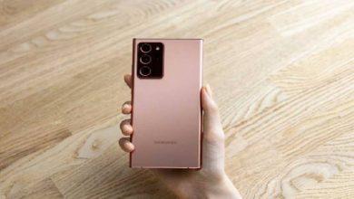 Photo of Samsung lanza nueva tecnología; busca reactivarse tras pandemia