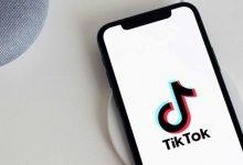 Photo of TikTok prohíbe anuncios de 'apps' de suplementos para adelgazar
