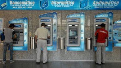 Photo of Reserva de la información ha sido polémica en caso IESS, deuda y el Pacífico