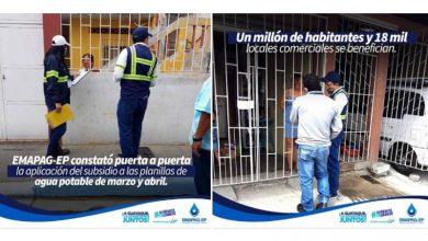 Photo of Alcaldía de Guayaquil en coordinación con EMAPAG, contribuye a la economía de los hogares guayaquileños
