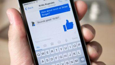 Photo of Facebook: sigue estos pasos para recuperar un mensaje que borraste de Messenger
