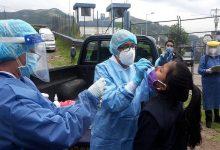 Photo of Casos de COVID-19 en Quito suben abruptamente en los dos últimos días