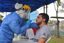 Photo of Santa Elena, Chimborazo y Los Ríos, provincias con menos pruebas de coronavirus