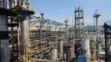 Photo of Licitación de la Refinería de Esmeraldas empieza el 21 de septiembre del 2020