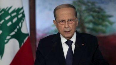 Photo of Presidente de Líbano agradece apoyo internacional en la ONU