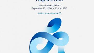 Photo of El evento Apple será el 15 de septiembre; ¿qué productos presentarán?