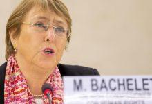 Photo of Bachelet renueva sus denuncias sobre Venezuela ante la ONU