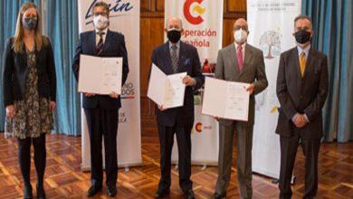 Photo of Ecuador recibe aporte español de 13.800 unidades de medicamento para tratar el covid-19 y 40.000 dólares para insumos médicos