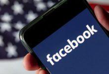 Photo of Facebook dice que ya no mostrará grupos de salud en sus recomendaciones