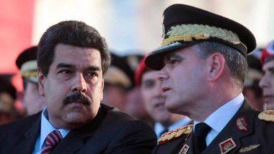 Photo of Así opera la red de espías venezolanos infiltrados por la dictadura de Nicolás Maduro en Colombia