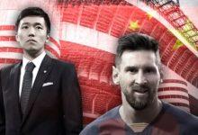 Photo of El propietario del Inter explicó motivos por los que no contrataron a Lionel Messi