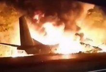 Photo of Al menos 22 muertos al estrellarse un avión militar en Ucrania