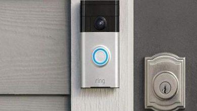 Photo of El FBI advierte que las cámaras de seguridad inteligentes pueden avisar sobre los registros policiales