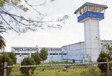 Photo of México cierra cárcel de donde se fugó «El Chapo»