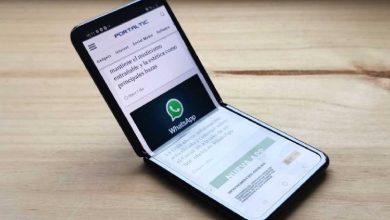 Photo of Los futuros celulares de Samsung serán transparentes