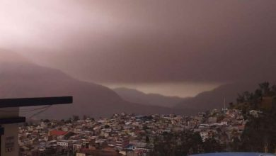Photo of El volcán Sangay está dando una tregua, según el Instituto Geofísico