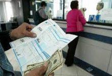 Photo of Las compensaciones de tarifas eléctricas, otorgadas por la emergencia sanitaria,benefician a los ecuatorianos