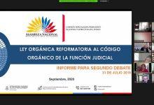 Photo of Este martes se votará el Código Orgánico de la Función Judicial