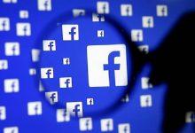 Photo of Explican la técnica de los hackers para acceder a datos confidenciales de Facebook en menos de 10 minutos