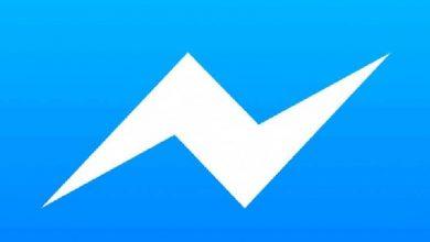 Photo of Messenger también limita reenvío de mensajes para evitar 'fake news'