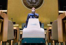 Photo of ONU celebra sus 75 años de creación en Asamblea General marcada por la pandemia de COVID-19