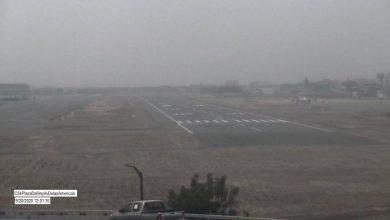 Photo of Aeropuerto de Guayaquil suspendió operaciones por caída de ceniza volcánica
