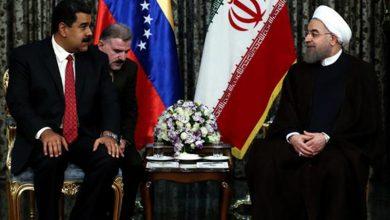 Photo of Estados Unidos aplicará sanciones a Irán y Venezuela