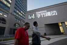 Photo of La nueva TikTok Global lanzará oferta pública de acciones