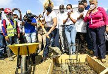 Photo of En Monte Sinaí, noroeste de Guayaquil, se desarrollará plan habitacional popular en predio de 39 hectáreas