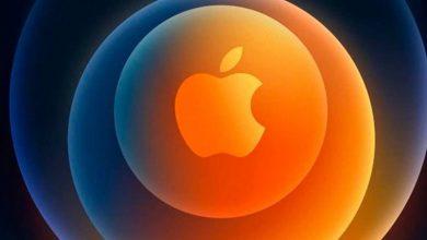 Photo of Apple anuncia evento para el 13 de octubre; presentaría nuevo iPhone